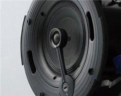 Loa âm trần Yamaha VXC4